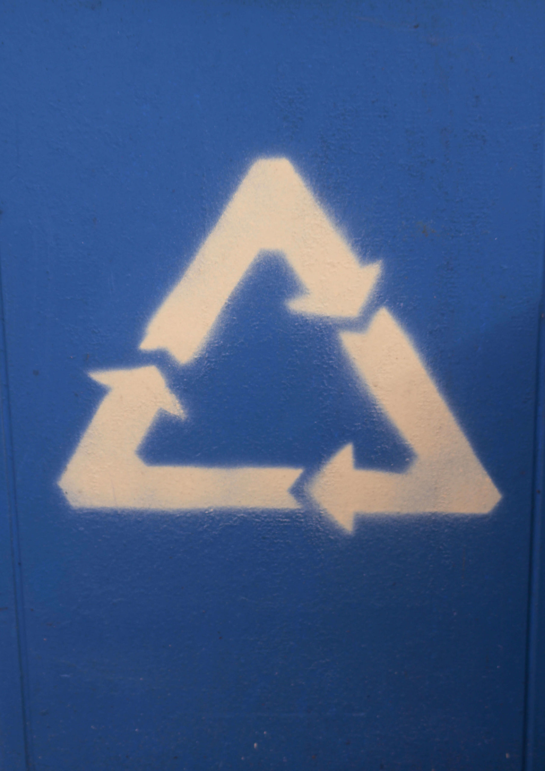 εικόνα ανακύκλωσης