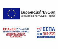 εικονίδιο -λογότυπο ΕΣΠΑ, Ε.Ε
